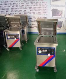 厂家制造 厂家直销小型真空包装机 食品包装机