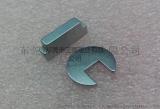 开口磁铁/开槽磁铁定制/异形磁铁加工/深圳磁铁/佛山磁铁加工