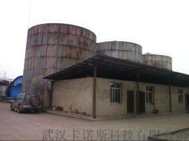 中石化长岭石化3号航空煤油武汉罐区大量现货