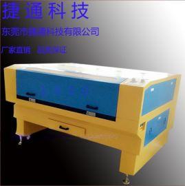 捷通1410通用型亚克力皮革布料非金属单头激光切割机