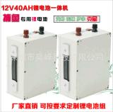昊峰厂家直销捕鱼逆变器动力电池组