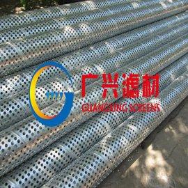衡水广兴滤材灌溉井 水井用不锈钢 打孔管 滤水管  花管  碳钢打孔管
