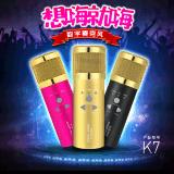 厂家直销时尚部落 K7电容式手机唱吧麦克风数字迷你K歌话筒喊麦