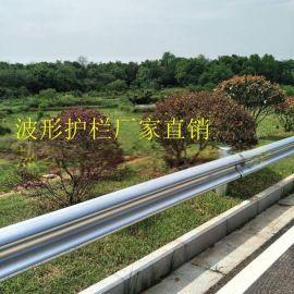 波形护栏厂家 湖南热镀锌高速护栏 长沙高速公路护栏板