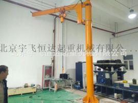 YF-H型悬臂吊起重机1T2T3T5T北京厂家