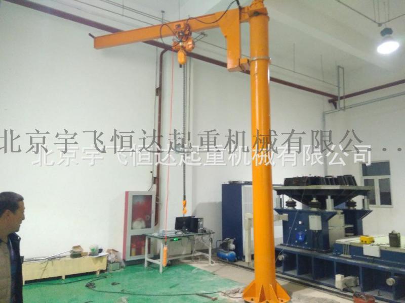 YF-H型懸臂吊起重機1T2T3T5T北京廠家