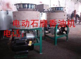 徐州新型多功能小磨香油石磨机,70型连续撇油三次