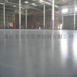 潍坊安丘 专业地面耐磨生产材料厂家 金刚砂耐磨地坪 彩色金刚砂