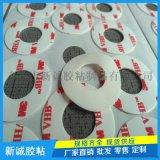 供应3M泡棉双面胶 强力双面胶 防水双面胶 3M汽车泡棉胶可定制
