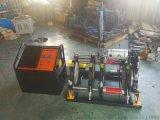 杭州250 315 全自動pe熱熔焊機燃氣管對接機