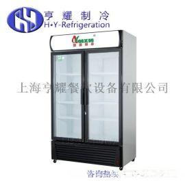沙拉冷藏展示柜,旋转冷藏展示柜,上海  柜定制,蛋糕冷藏柜定做