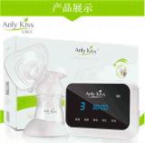 安丽亲电动吸奶器吸力大静音舒适变频全自动催乳挤奶器孕产妇用品