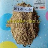 供應燕國塗料用膨潤土 飼料級膨潤土 鈉基膨潤土