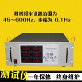 倍频倍压测试仪变压器耐压电源航宇吉力电子有限公司