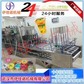 武汉绿豆沙冰机厂家直销,全自动沙冰机36L,元杨通用款