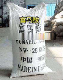 山东生产富马酸厂家 国标富马酸现货供应