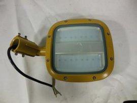 圆形多颗灯珠LED防爆吸顶灯,50W防爆吸顶灯价格
