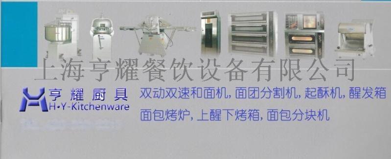 烘焙坊餐饮设备,面包店所有设备价格,蛋糕店前厅后厅设备,上海一站式餐饮设备