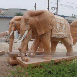 石雕大象厂家 晚霞红 吉祥如意大象雕刻