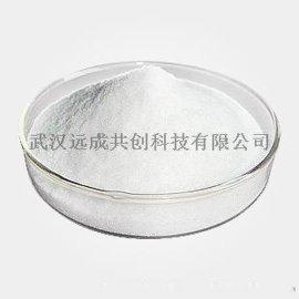 甘氨酸|CAS: 56-40-6|现货