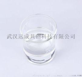 油酸乙酯/CAS: 111-62-6