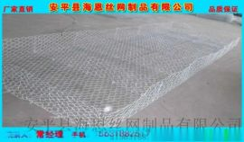 江河防洪石笼网,边坡固土格宾网,雷诺护垫生产厂家