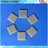 氮化铝陶瓷基片 氮化铝陶瓷片 氮化铝陶瓷方片新品厂家直销
