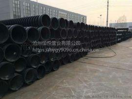 HDPE缠绕结构壁B型管 HDPE高密度聚乙烯管是一种新型异形结构壁管材