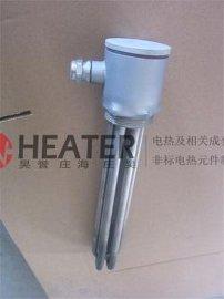 上海昊誉供应带测温孔法兰加热管、冷段处理 非标订货 质优价廉