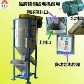 东莞小型粉末搅拌机 再回收塑料搅拌机 不锈钢立式加热烘干搅拌桶 批发价供应