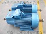 YZR160L电动机 8级 单出轴三相异步电动机