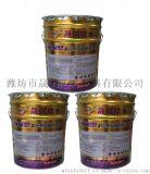 內蒙古丙烯酸防水塗料 外牆  防水塗料廠家