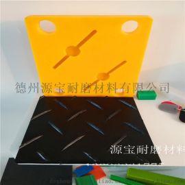 落煤管专用聚乙烯煤仓衬板【源宝定制】超高分子量聚乙烯塑料衬板