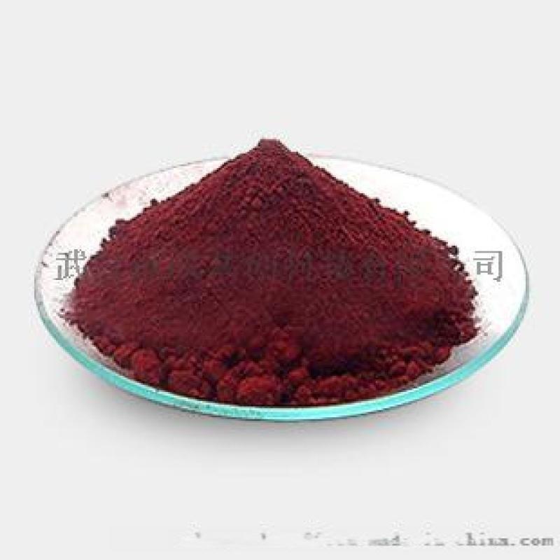 紅景天苷10338-51-9原料現貨