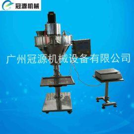 廣州白雲區廠家供應粉體粉劑灌裝機