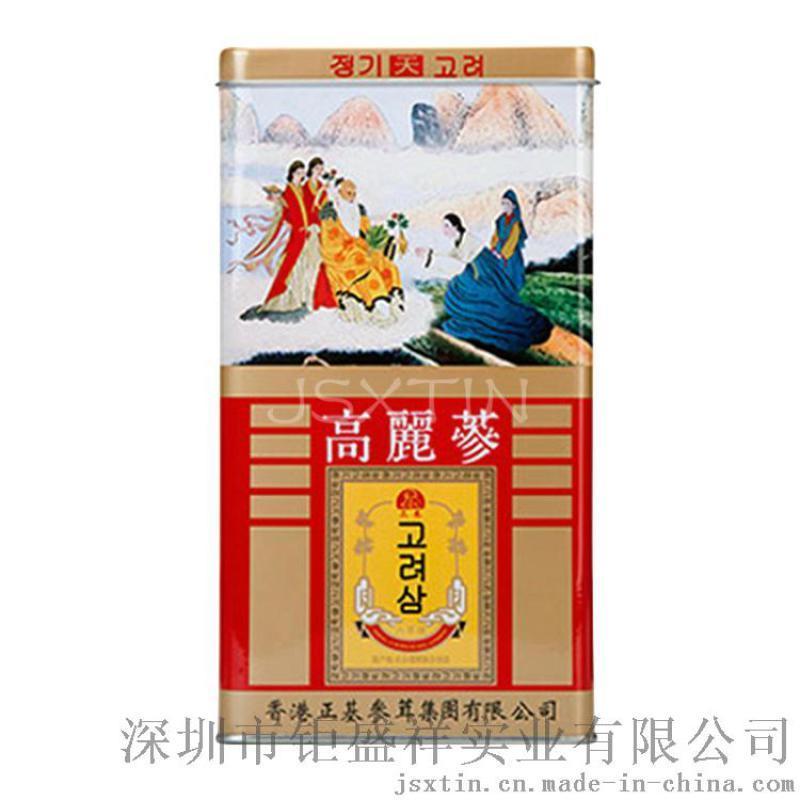 長白山高麗蔘鐵罐 花旗參馬口鐵盒 保健品藥材包裝盒