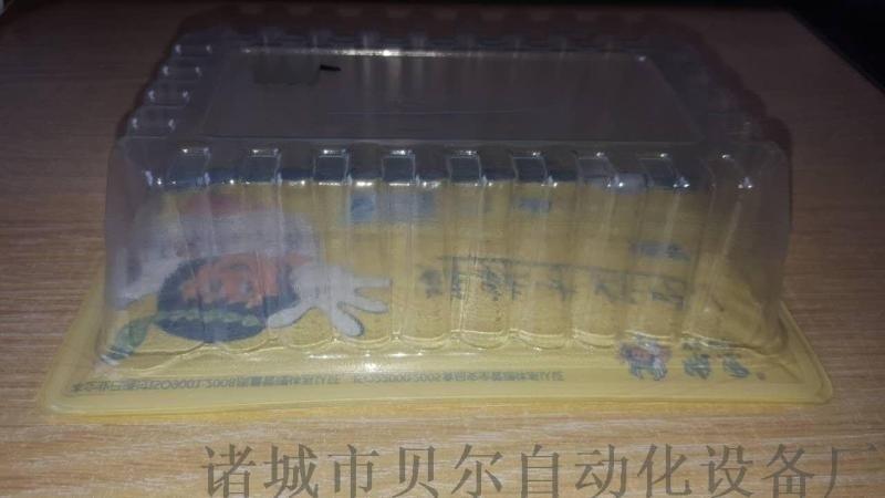 小型充气包装机视频包装卤味鸭翅鸭头充氮气包装