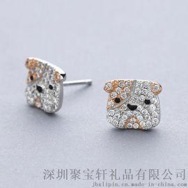 珠寶禮品 S925純銀耳飾女 清新可愛沙皮狗鑲石耳釘耳環耳吊 銀飾品