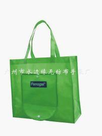 无纺布超市购物袋 (016)