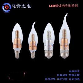 LED照明灯具E27E14B22螺纹尖泡拉尾泡3W小型led蜡烛灯泡欢迎报价