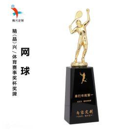 合金水晶奖杯 运动会奖杯订制 网球俱乐部纪念品订制