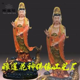 豫莲花定制2.4米鳌鱼观音菩萨神像各种观音彩绘佛像