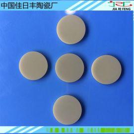 散热片1.5x15新品订做加工氮化铝陶瓷片 绝缘片耐高温垫片厂家