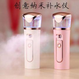 创意usb纳米补水仪冷喷美容蒸脸器带移动电源手持迷你**