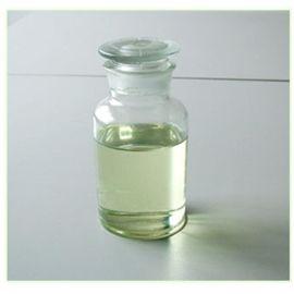 巯基乙酸甲酯 现货供应高品质工业级化工原料