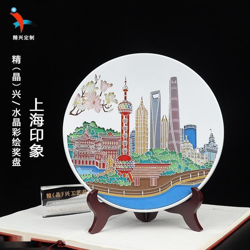 上海文化礼品定制,水晶纪念盘,水晶彩雕摆件