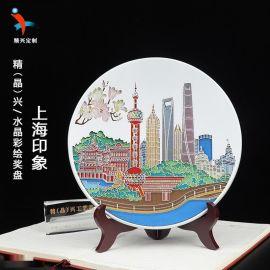 上海文化禮品定制,水晶紀念盤,水晶彩雕擺件
