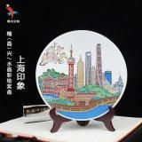 上海文化禮品定製,水晶紀念盤,水晶彩雕擺件