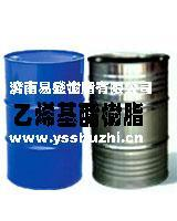 V-470耐强酸强碱耐高温型 醛环氧乙烯基酯树脂