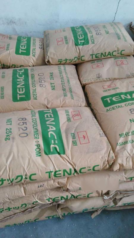 导电级POM日本旭化成TFC67耐磨性聚甲醛树脂